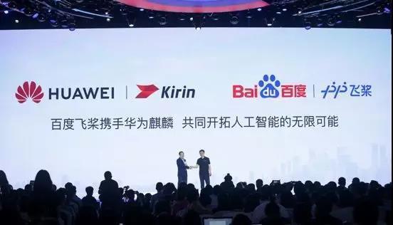 李彦宏的产业智能化理想,与百度的AI增长飞轮