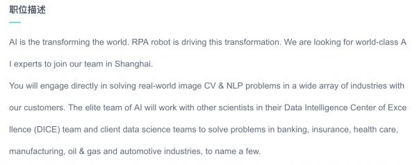 RPA:AI落地的接盘侠   甲子光年