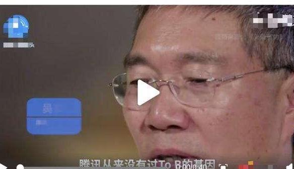 """""""点评""""百度、腾讯、谷歌、苹果的背后,吴军有着自己的""""小算盘"""""""