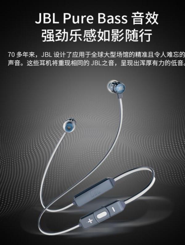 技术宅选运动蓝牙耳机从来不将就