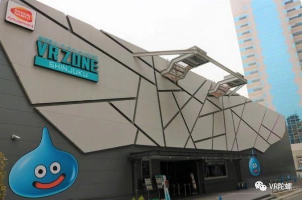 日本最好的VR体验馆终将落地北京,万代南梦宫分享运营诀窍