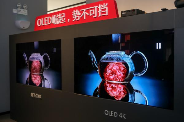 智能物联时代,OLED才是最好的那块屏