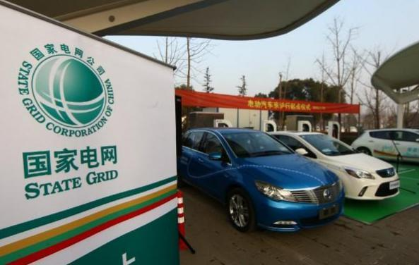 新能源车充电基础设施相关政策整理
