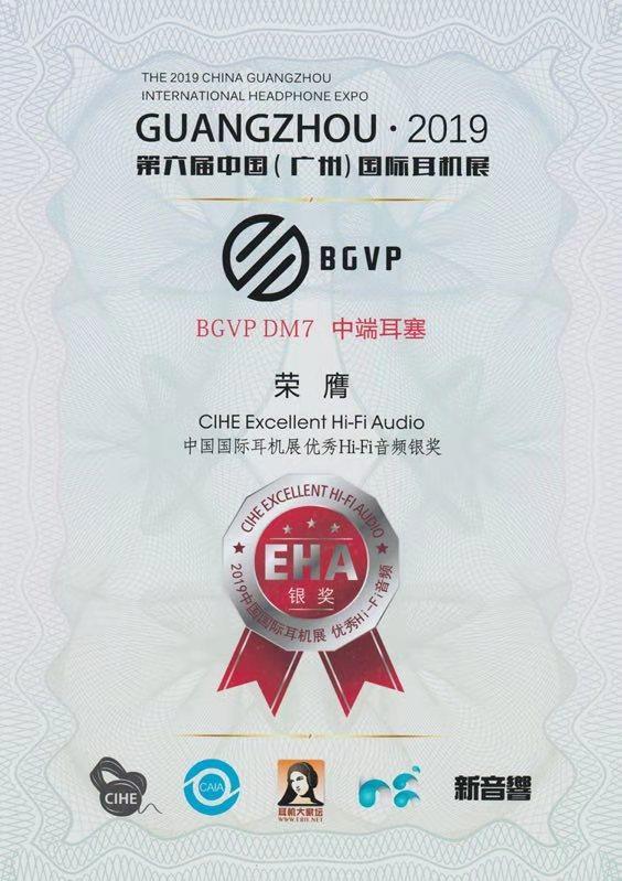 它凭什么荣获HiFi音频银奖?BGVP DM7六单元动铁耳机评测