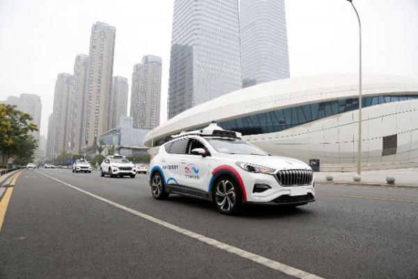 """以RoboTaxi落地为标志,长沙要做自动驾驶产业的""""头雁"""""""
