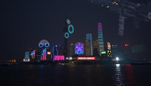 中国移动与影创联合发布新型MR眼镜——即墨Air