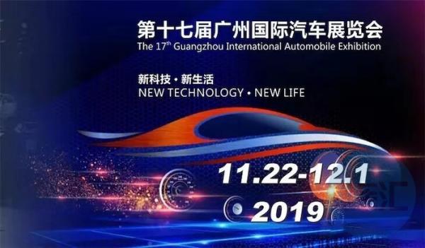 【滚动】盘点2019年广州车展上市/亮相/预售的新能源汽车