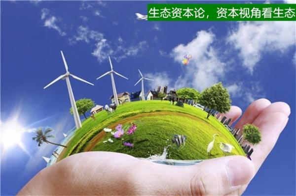 《2018中国环保产业发展指数报告》:融资能力下降成环保企业绊脚石