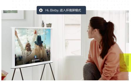 """Serif TV内外兼修融入家居,三星掀起""""艺术电视""""新风潮"""