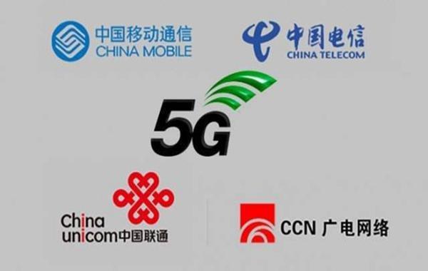 中国移动与中国广电合作恐怕难抗中国联通与中国电信