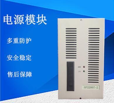 光纤温度传感器FOT-L在高频电源模块里温度监控