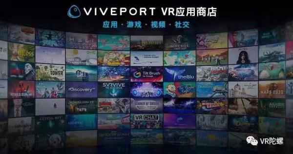 2020年VR市场分析-平台篇