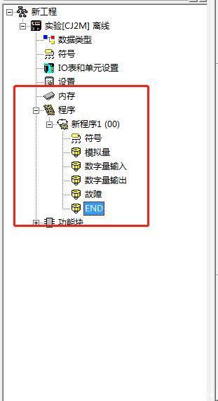 欧姆龙PLC编程资料
