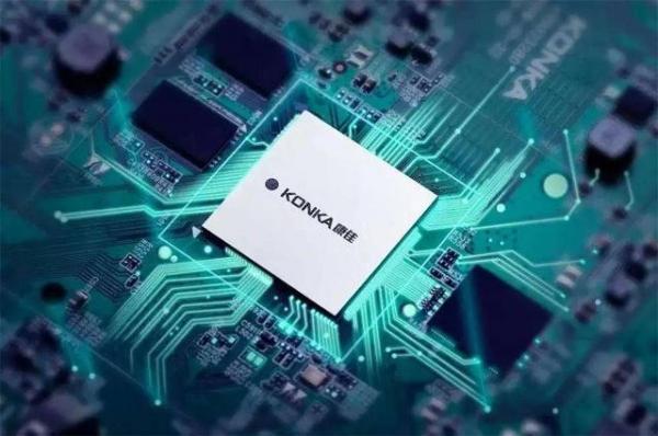 Ai芯天下丨资本丨加速半导体产业布局,康佳拟亿元参设基金开跑