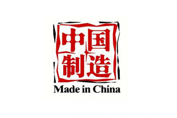中国的口罩生产能力短时间内增加四倍多,凸显中国制造的强大