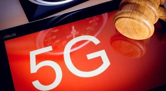 AI芯天下丨新锐丨阿里入局5G,达摩院成立XG实验室