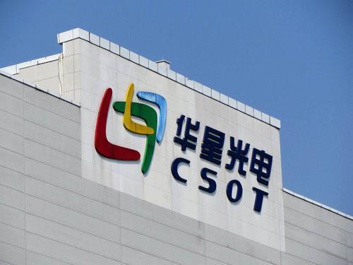 TCL华星去年出货营收双增长,净利润下降58.5%