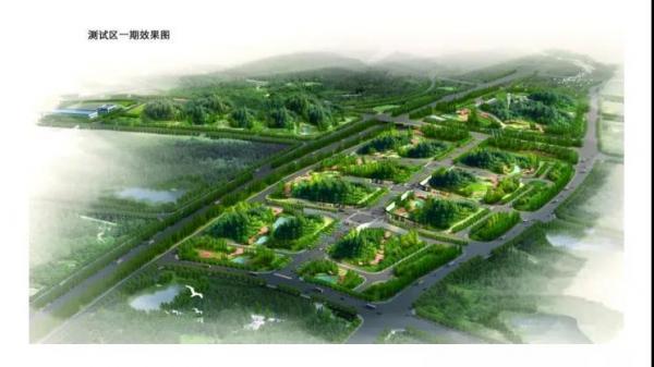 """從長沙智能汽車產業快速崛起,看""""新基建""""如何帶動新興產業發展"""