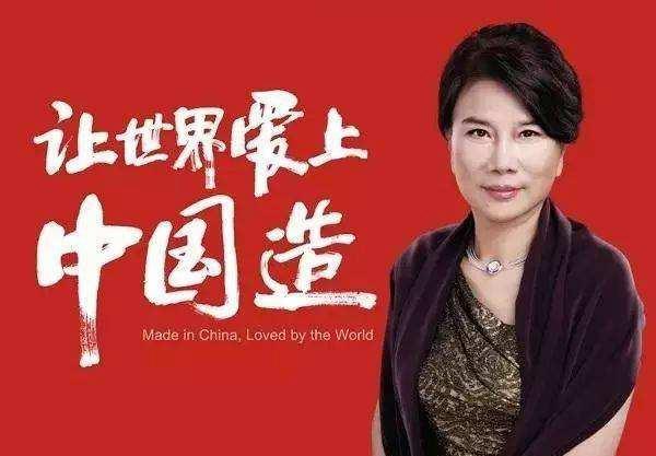 董明珠說中國制造不能沒有格力,事實真的是如此么?