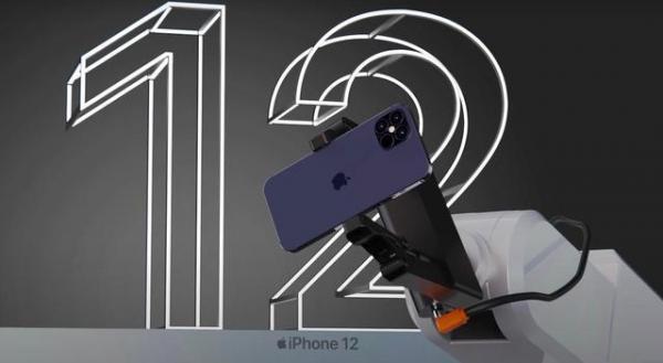 这样的iPhone 12,谁不爱?