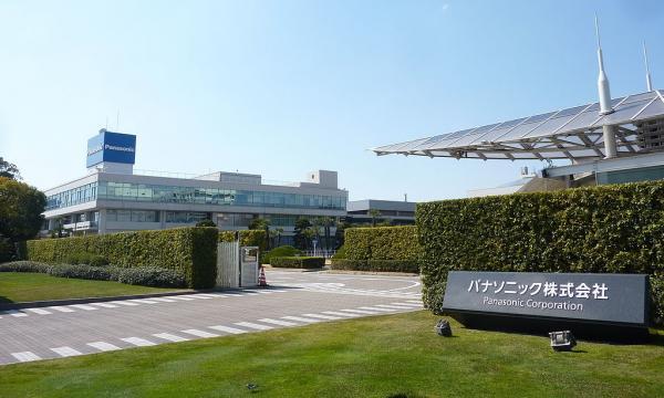 日本汽车巨头丰田公司将在中国开发燃料电池汽车