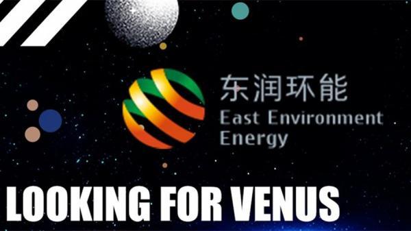 """东润环能的新""""数""""求:大数据赋能万亿新能源资产数字化"""