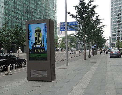 传感器在户外广告机排查中的应用解决方案