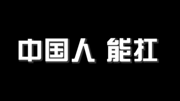 """""""了不起的中国AI"""",加速产业智能化的百度AI"""