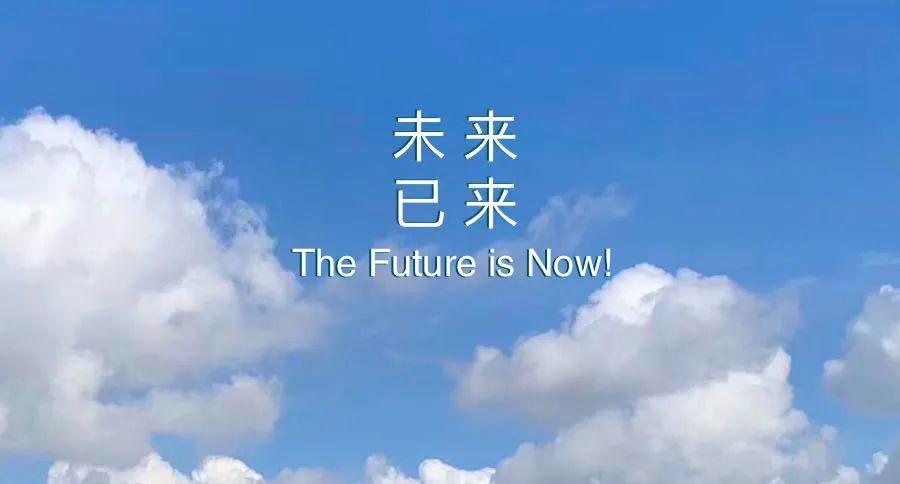 云以载道十年路,浪潮云海OS的未来已来