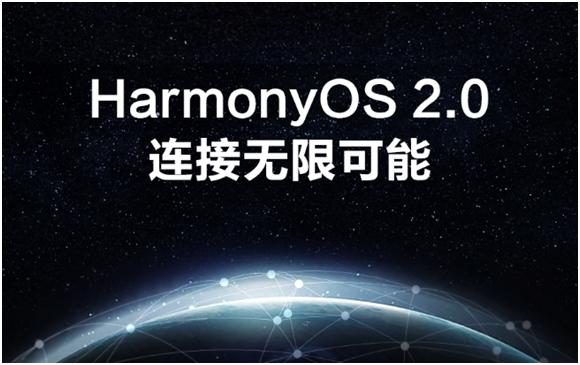 改变开发者认知的鸿蒙2.0和改变用户认知的EMUI11