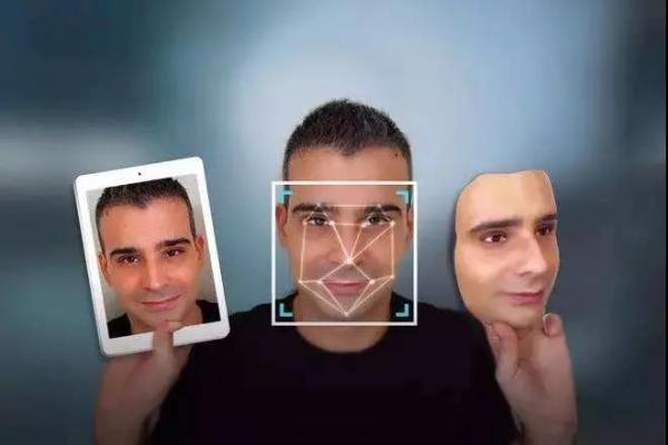 陈根:人脸识别下的隐私让渡,代价有多大?