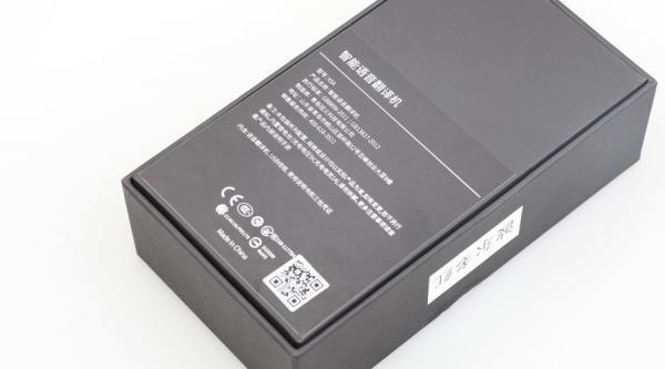 首拆智能翻译机:内置炬芯ATS3609(D)语音芯片