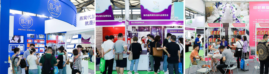 2021第七届上海酵博会(酵素展)、第五届燕窝及滋补品展(上海燕窝展)新闻发布会成功召开