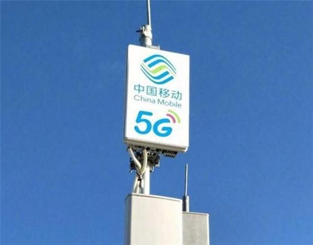 中国移动5G套餐更优惠,5G用户保持快速增长势头