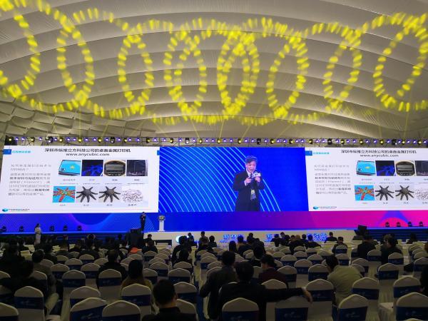 2020淄博新材料博览会,新兴金属打印企业崭露头角