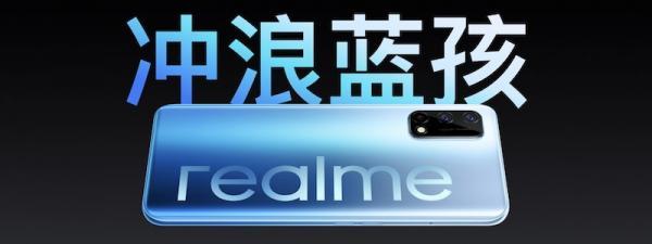 王炸双11,realme Q2系列首销即爆款的秘密何在?
