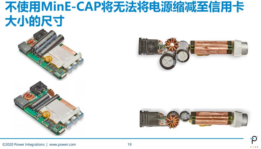 Power Integrations推动电源小尺寸、高效率设计步入新高度