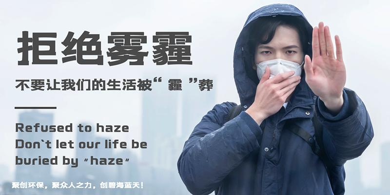 一场冬雨一场寒,是雾霾也要来了吗?