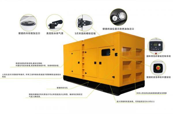 康姆勒电力静音型柴油发电机:长时间不使用柴油发电机维护保养内容有哪些?