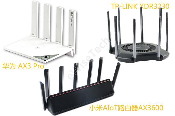E分析:干货满满的WiFi 6路由信息大汇总,不来看看?