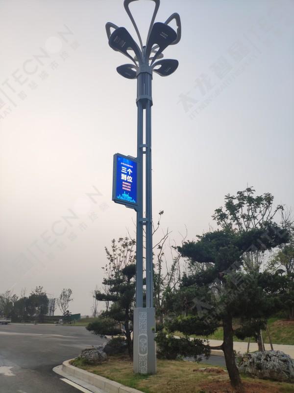 PG电子麻将胡了-网页版-LED灯杆屏赋能智慧城市、5G建设的优化升级!