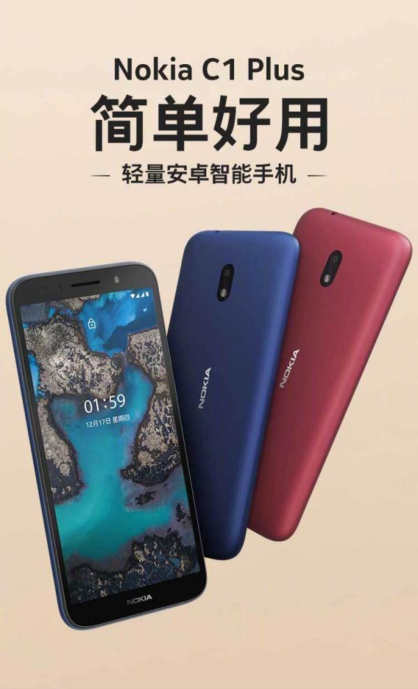E资讯:Nokia翻新系列发布,9键手机再现市场?