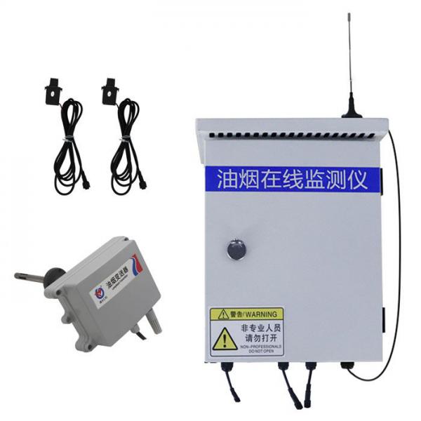 环境监管中油烟监测系统的实际应用
