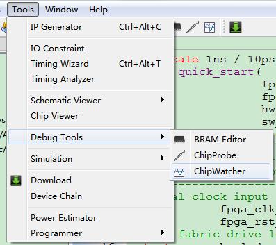 【技术分享】FPGA杂记之安路TD中chipwatcher工具的使用和注意事项