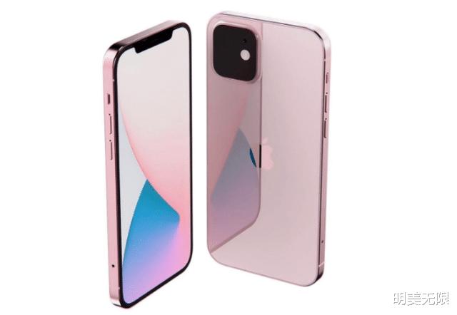 """iPhone 13大胆预测,是否""""十三香""""就看苹果了!"""