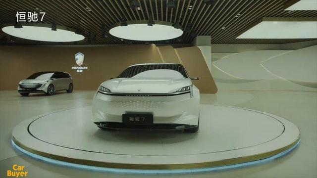 开发商也要做车?恒大汽车已经排到恒驰9了,1号啥时候能开上?