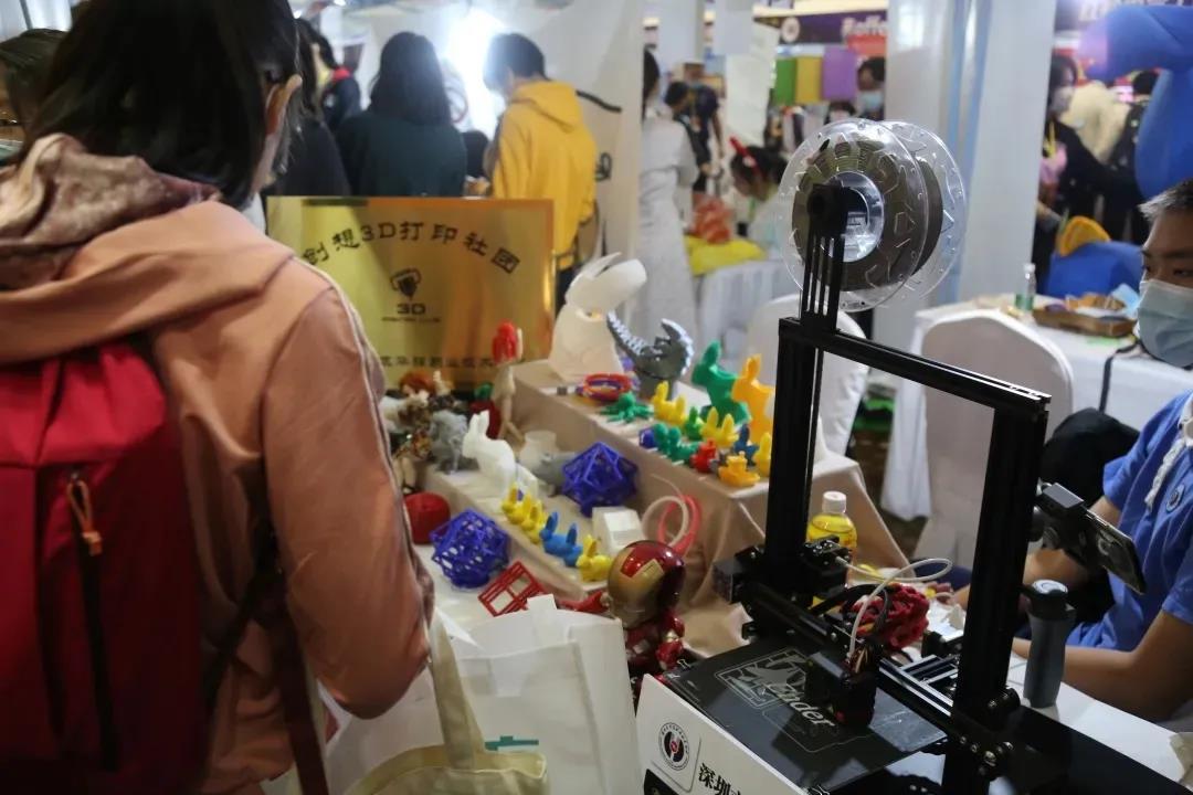 3D打印技术可分为几种类型?都是如何成型的