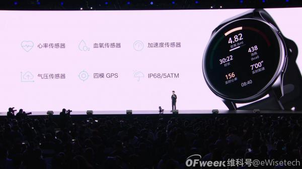 E资讯:搭档哈苏,影像系统获得加持的一加9系列更为出色