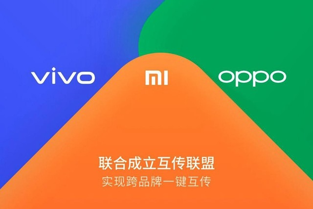 小米首次在轻薄方面碾压OPPO和vivo,OV还有什么依仗?