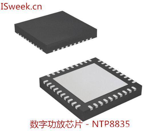 数字功放芯片NTP8835和TAS5731对比测评